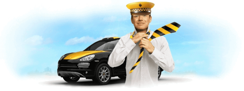 Автомобиль в аренду + Подключение к службам такси