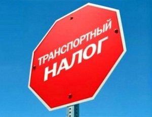 Дорожный налог в СПб